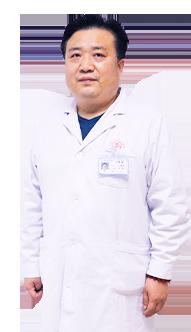 石家庄远大白癜风医院医生王树申